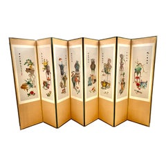 Asian Silk Embroidered Eight Panel Room Divider Folding Screen, Japan, 1950s