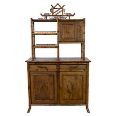 Asian Style Bamboo Display Cabinet