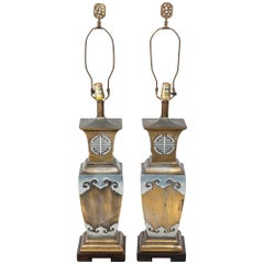Asian Style Mixed Metal Pair of Table Lamps, circa 1950s