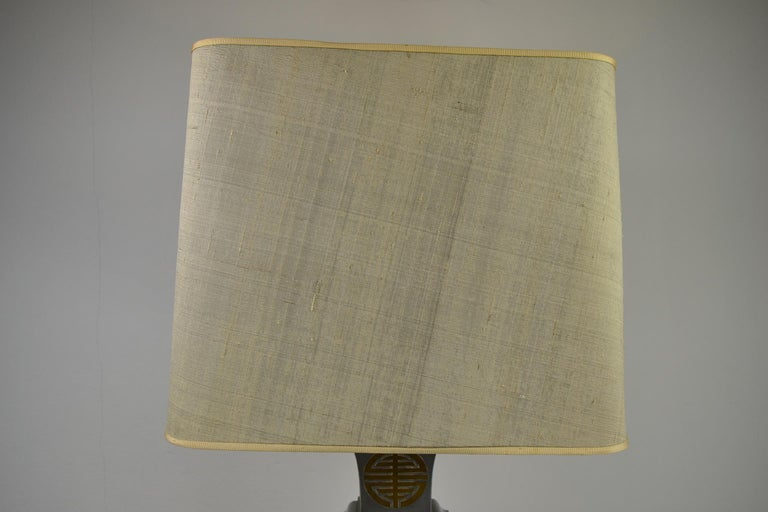 Asian Style Table Lamp, Metal with Brass, 1950s For Sale 10
