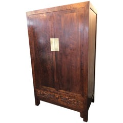 Asian Style Walnut Bar or Media Armoire
