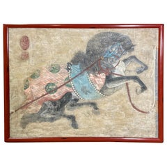 Asian Stylized Horse Gouache Painting, Lim Ha Shan, Korean, 1945