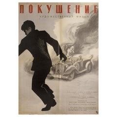Atentat 1967 Russian A2 Film Poster