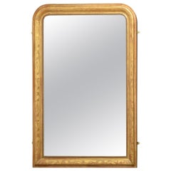 Attractive 19th Century Giltwood Mirror