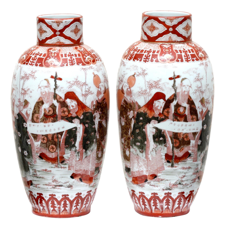 Attractive Pair of Antique Japanese Kutani Porcelain Vases