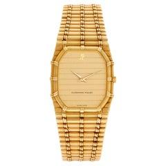 Audemars Piguet Bamboo 56205 18k Quartz Watch