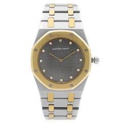 Audemars Piguet Royal Oak 18K Gold Steel Diamond Gray Dial Quartz Men Watch