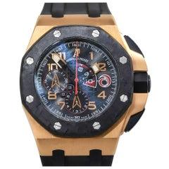 Audemars Piguet Royal Oak Offshore Alinghi Team Limited Edition Watch