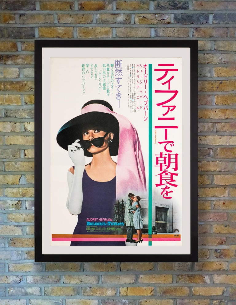 Candy colors combine to perfection with the adorable Audrey on this charming Japanese B2 poster for a 1969 re-release of the perennially popular 'Breakfast at Tiffany's.' Holly Golightly would be Audrey Hepburn's defining role, establishing her