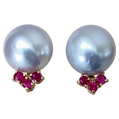 Australian Pearl Earrings with Ruby 14 Karat Yellow Gold