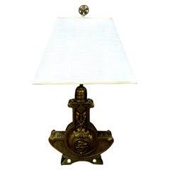 Austrian Art Nouveau Bronze Lamp