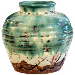 Awaji Pottery Manipulated Jar Heavy Drip Lava Glaze Wabi Sabi Tea Ceremony Vase