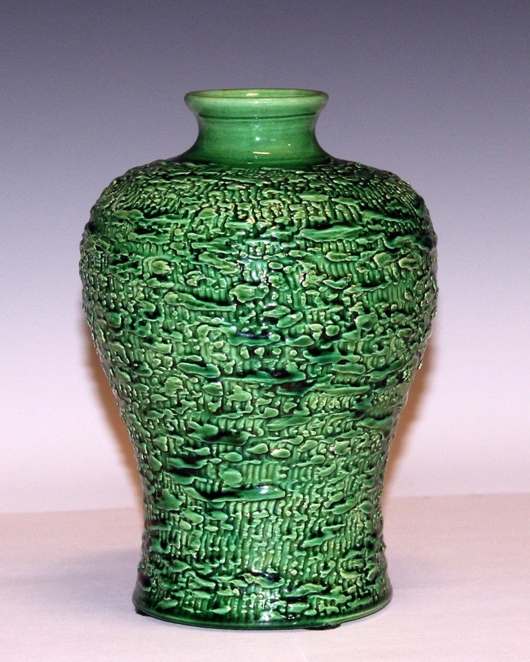 20th Century Awaji Pottery Meiping Vase with Textured Surface For Sale