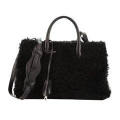 Balenciaga Padlock Nude Work Tote Fur with Leather XS