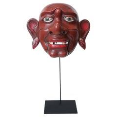 Balinese Wood Mask, Mid-20th Century