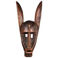 Bamana Mask, Suruku Mali, 1940s