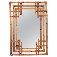 Bamboo Chinoiserie Style Large Rectangular Wall Mirror