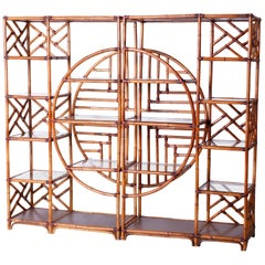 Bamboo Étagère or Shelving Unit
