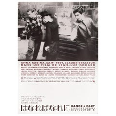 Band of Outsiders 2001 Japanese B2 Film Poster