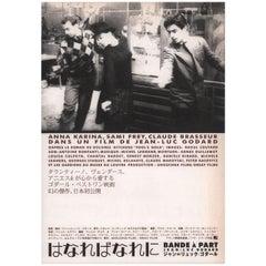 Band of Outsiders 2001 Japanese B5 Chirashi Flyer