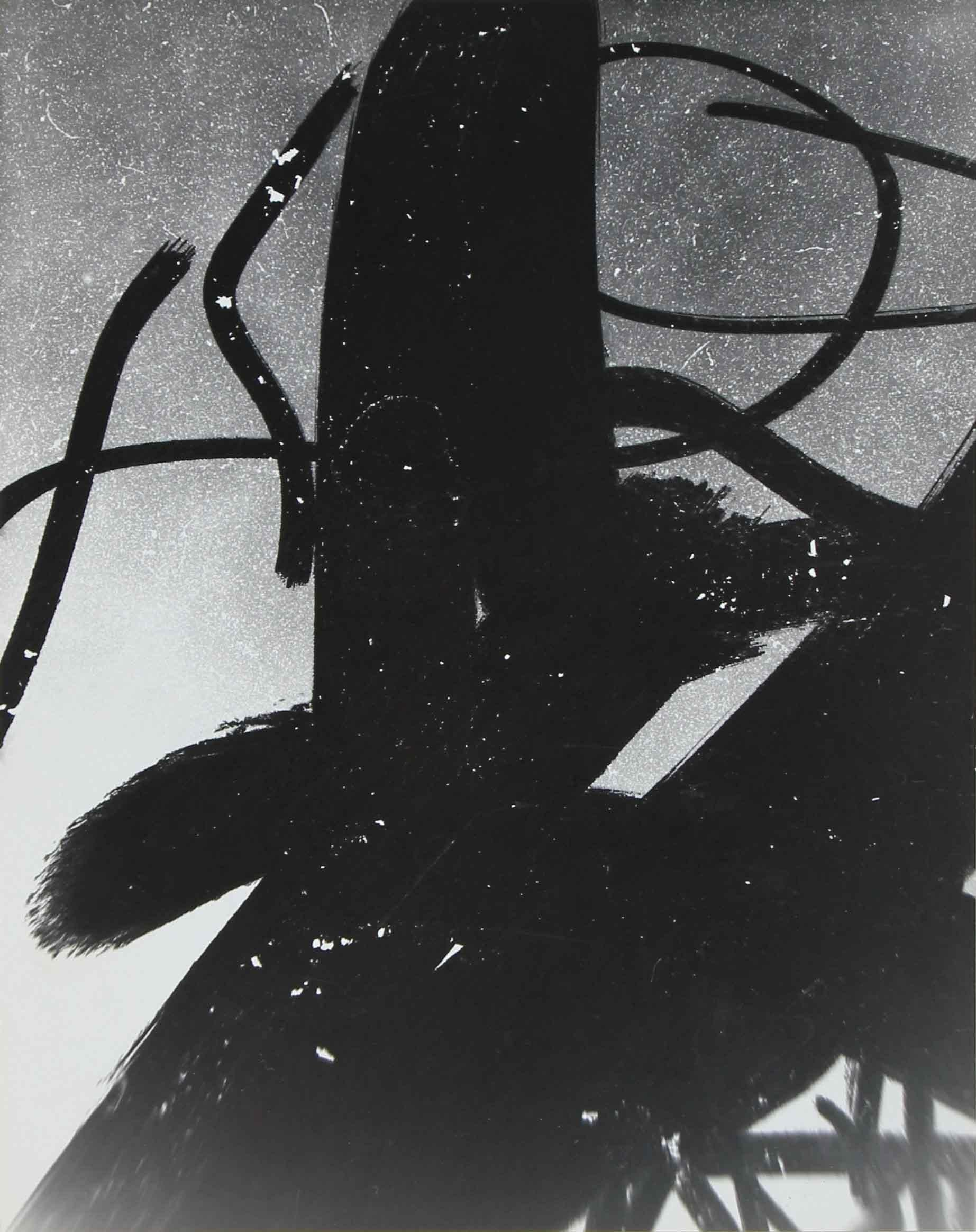 """Smoked Glass"" Framed Abstract Black and White Photograph, 1969"