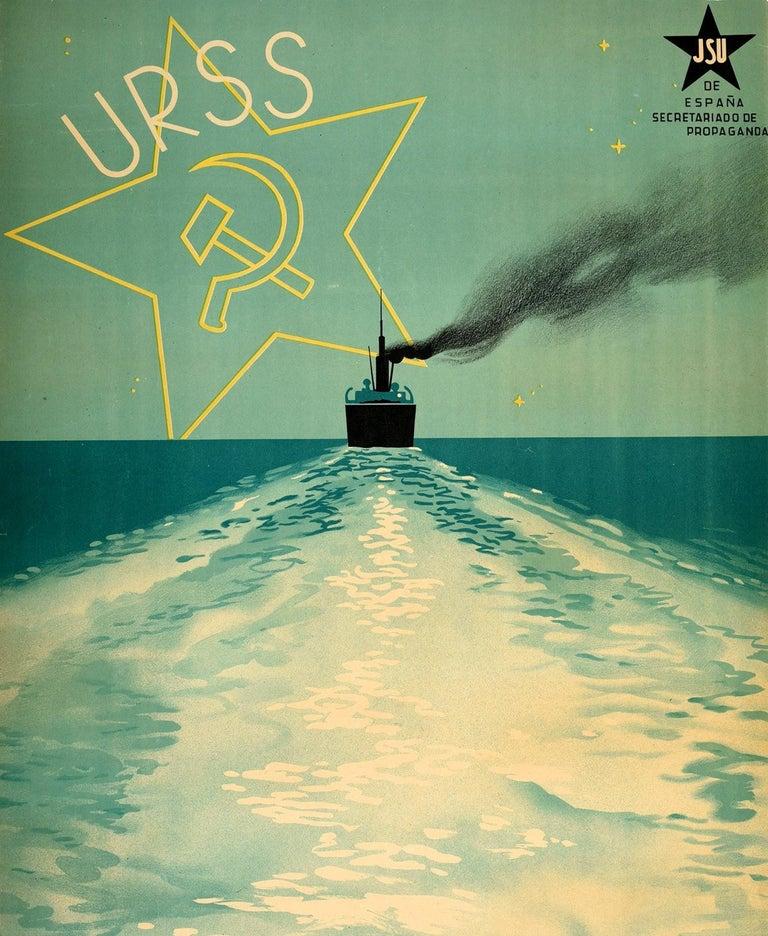 Original vintage propaganda poster advertising the USSR national subscription to Komsomol We all feel the solidarity Your donation / URSS Suscripcion Nacional pro Komsomol Todos sentimos la solidaridad tu donativo featuring a dynamic design showing