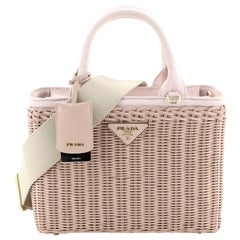 Basket Bag Wicker with Canapa Small