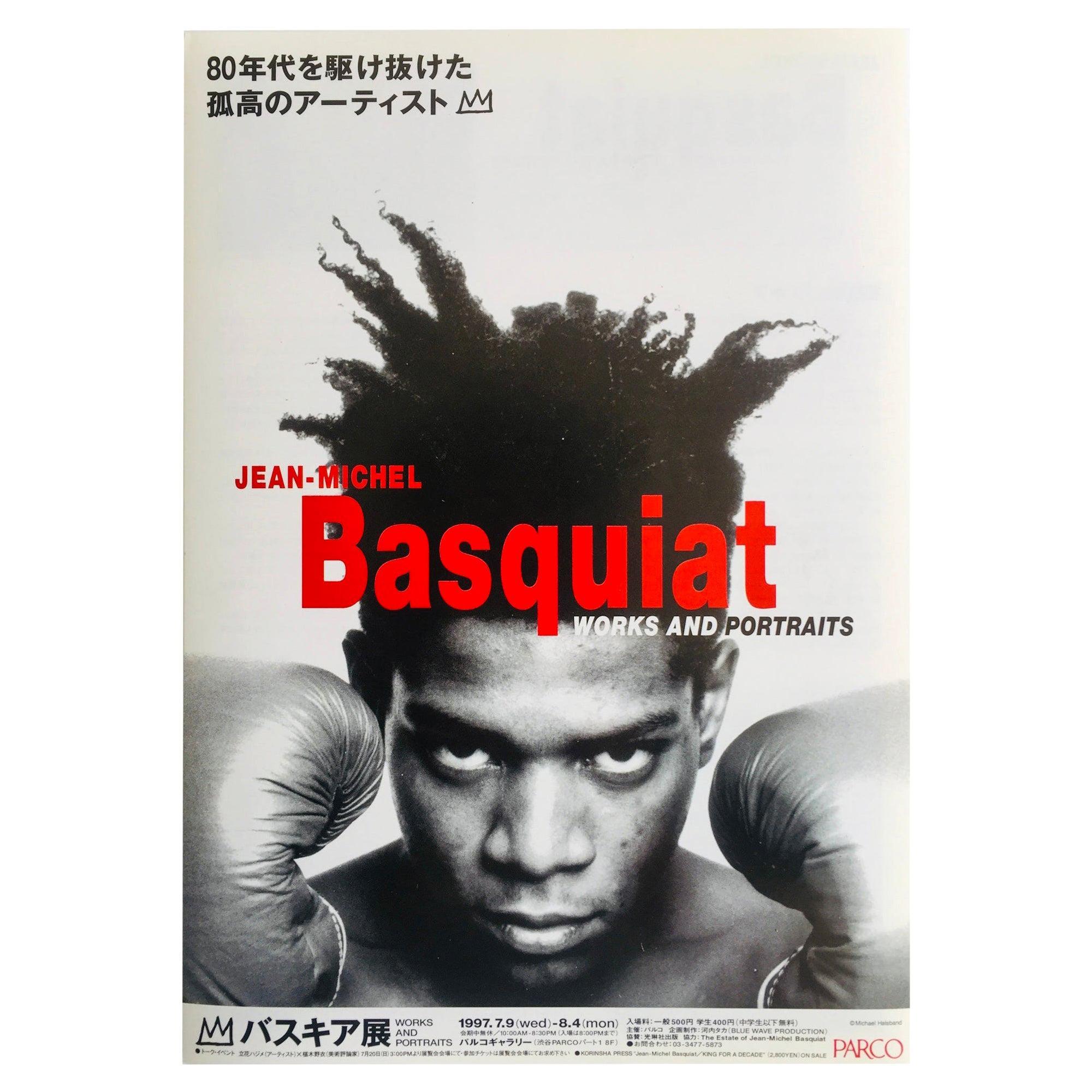 Basquiat Boxing Poster, Japan, 1997