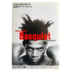 Basquiat Boxing Poster, Japan, 1997