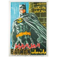 Batman Original Egyptian Film Movie Poster, 1989