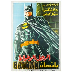Batman Original Egyptian Film Movie Poster, 1989