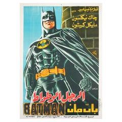 Batman Original Egyptian Film Movie Poster, 1989, Linen Backed