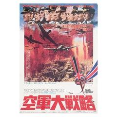 Battle of Britain 1969 Japanese B2 Film Poster
