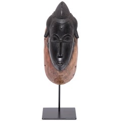 Baule Ndoma Portrait Mask