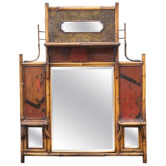 Beautiful 19th Century English Bamboo Wall Mirror