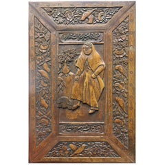 Beautiful 20th Century, Qajari Wooden Box