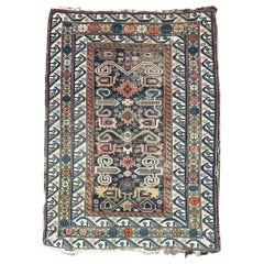 Beautiful Antique Caucasian Shirvan Perepedil Rug