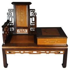 Beautiful Asian Bench / Telephone Bench, China, 20th Century