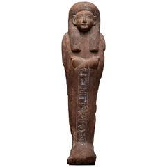 Beautiful Egyptian New Kingdom Shabti for Iweferbaku, 1550 BC
