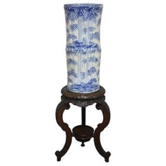 Beautiful French 19th Century Vase