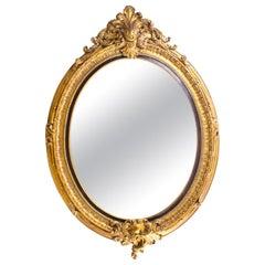 Beautiful Large Italian Gilded Decorative Oval Mirror 150 x 103 cm