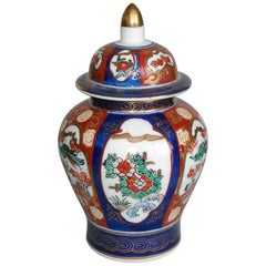 Beautiful Midcentury Japanese Porcelain Imari Lidded Urn