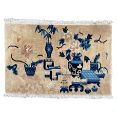 Beautiful Vintage Chinese Art Deco Little Rug