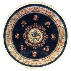 Beautiful Vintage Chinese Round Rug Dragon Design