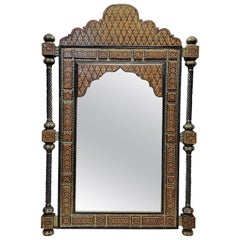Beautiful Vintage Morrocan Moorish Harouna Kone Mirror