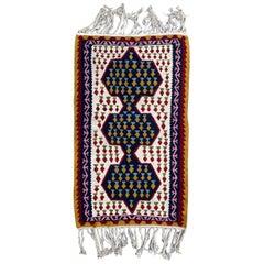 Beautiful Vintage Senneh Kilim