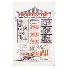 """""""Behind the Great Wall"""" 1958 U.S. One Sheet Film Poster"""