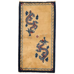 Beige Blue Wool Tibetan Double Dragon Rug