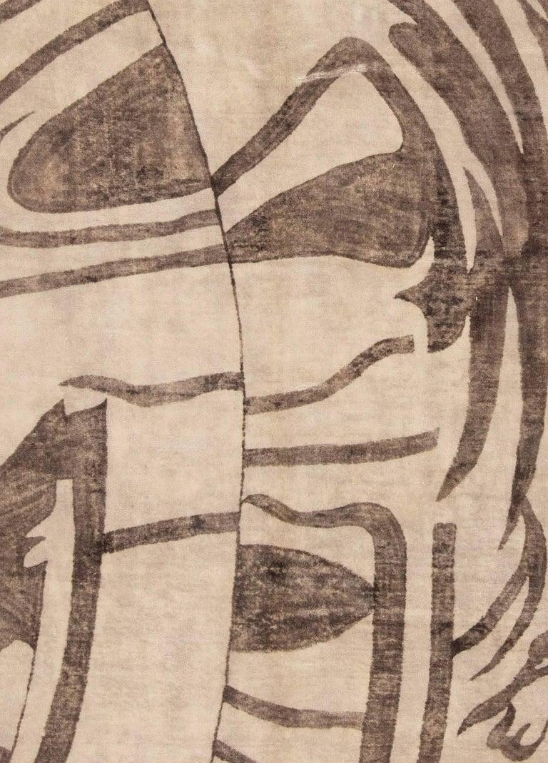Beige modern rug Size: 10'1