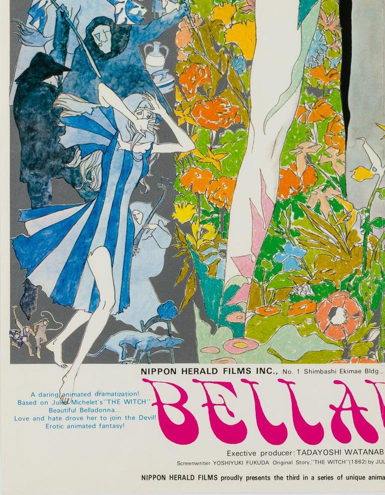 Belladonna Of Sadness Japanese Film Poster 1973 At 1stdibs
